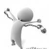 Про ручник - последнее сообщение от Pepec