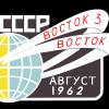 Запасные части и ремонт Volga Siber от дилера АвтоГаз - последнее сообщение от gonzoinhibitor