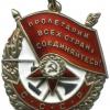 Шланги АКПП - нужна помощь - последнее сообщение от Червонiй прапор